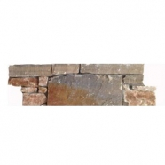 S014 Beige Slate Cement Base Ledge Stone