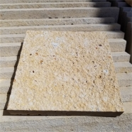 L727 Yellow Beige Limestone Bush Hammered  Tile