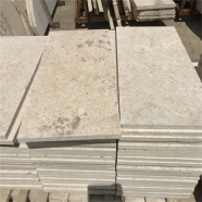 L727 Yellow Beige Limestone Honed Tile